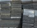 Hasil Potong Batu Alam: Tegel Ukuran Sedang dan Kecil