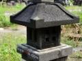 Lampion Pagar Batu Alam Merapi T50 A30 Tampak Sudut